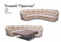 "Угловой диван ""Престиж"""