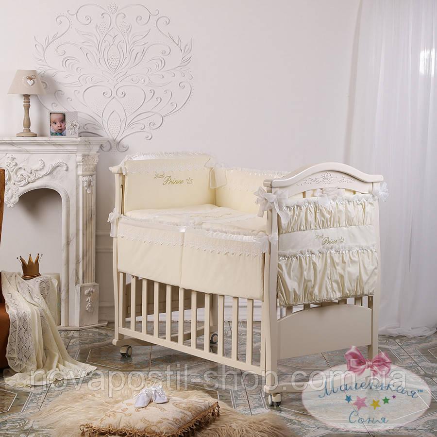Набор в детскую кроватку Принц ванильный  (6 предметов)