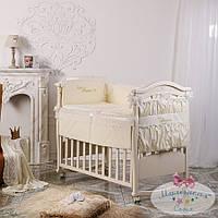Набор в детскую кроватку Принц ванильный  (6 предметов), фото 1