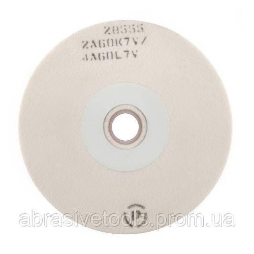 Круг шлифовальный двухслойный ПП 200х10/5/5х32 2А60