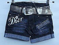 Шорты джинсовые для девочки 3-7 лет Dior
