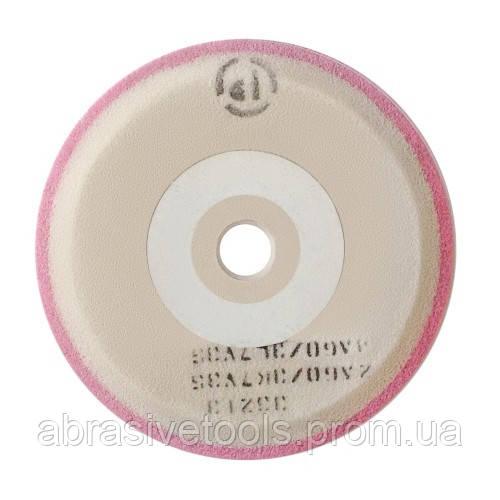 Круг шлифовальный двухслойный ПП 175х3/1,5/1,5х32 2А60М/4A80N