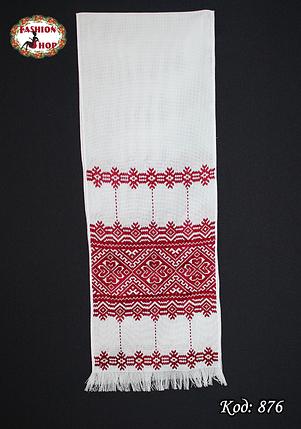 Вышитый красный рушник Счастье, фото 2