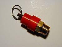 Клапан  сброса давления для компрессора  ВК50-2Р/ВК100-2Р