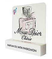 Мини парфюм с феромонами Christian Dior Miss Dior Cherie Blooming Bouquet (Кристиан Диор  Блуминг Букет) 5 мл