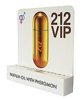 Мини парфюм с феромонами Carolina Herrera 212 Vip (Каролина Хирерра 212 Вип) 5 мл