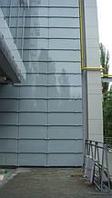 Офисный центр, ул Лейпцигская, 15 (г. Киев) 2