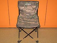 Кресло складное туристическое маленькое