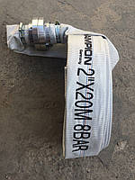 Пожарный шланг с соединениями 50 (20 метров)