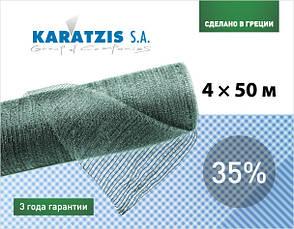 Сетка фасадная KARATIZ 35% (4мх50м.п), фото 2
