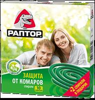 Спираль РАПТОР от комаров без запаха 10 шт +2 в подарок
