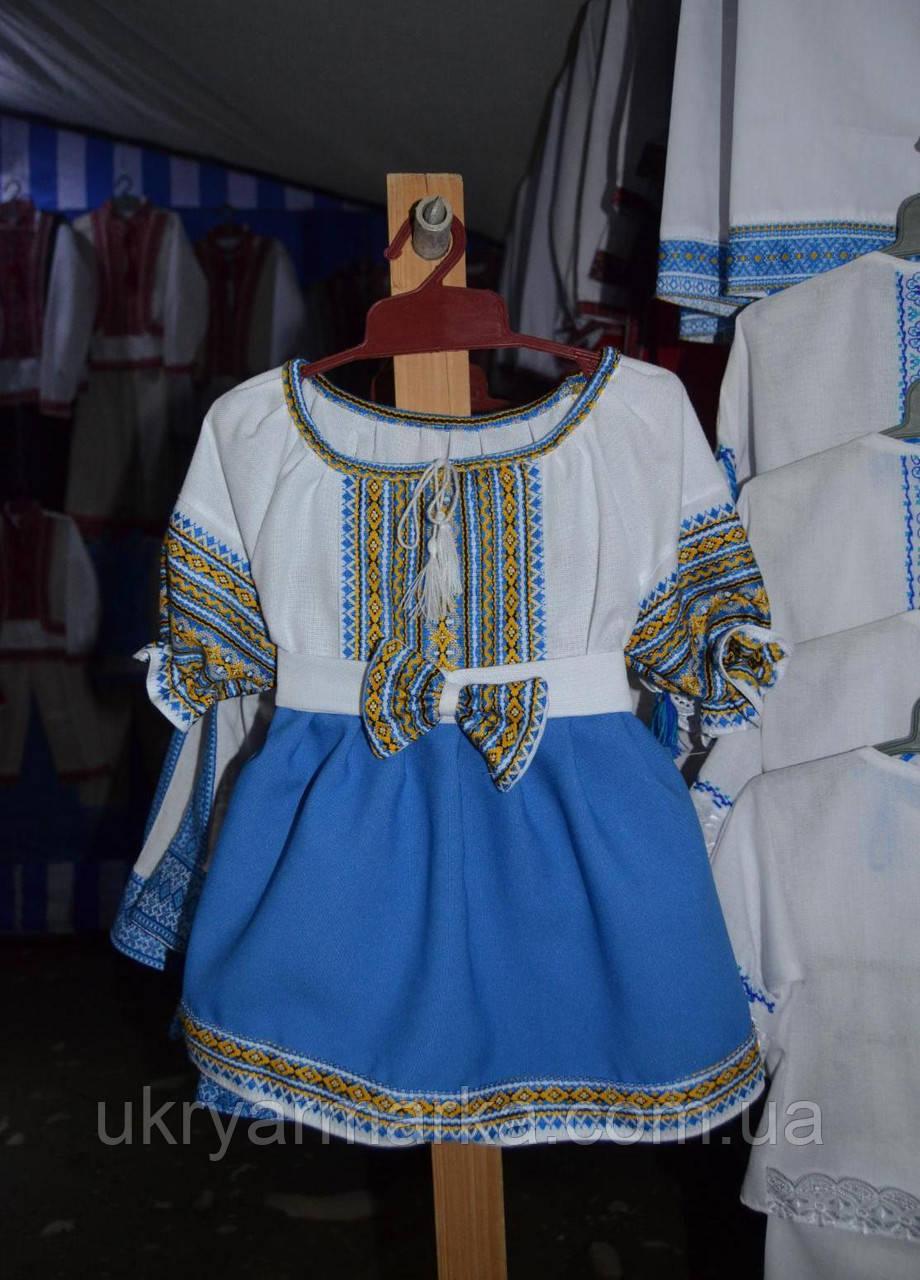 """Плаття для дівчинки """"Гуцулочка"""""""