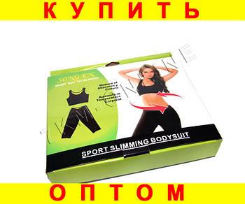 Женское термо-белье Sport shaper Body shaper D100