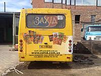 Востановление проводки в автобусах