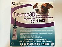 Вектра 3Д капли от клещей и блох для собак весом  4,1-10 кг/упаковка из 3х пипеток