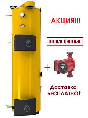 Твердотопливный котел длительного горения Stropuva S40U (Универсальный) под уголь и дрова