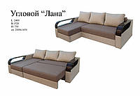 """Угловой диван """"Лана"""""""