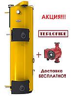 Котел сверх длительного горения Stropuva S20U (Универсальный) под уголь и дрова