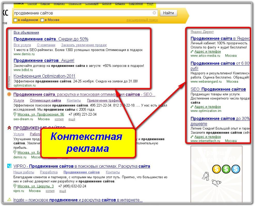 hacer dinero con google adwords