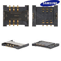 Коннектор SIM-карты для Samsung C3050/C3212/C3510, оригинал