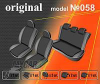 EMC-Elegant Авточехлы на сиденья Nissan Almera