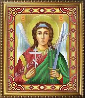 Схема для вышивания бисером Икона Ангел-Хранитель