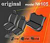 EMC-Elegant Авточехлы на сиденья Nissan Almera эконом