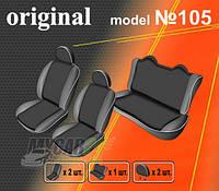 EMC-Elegant Авточехлы на сиденья Nissan Almera эконом, фото 1