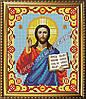 Схема для вышивания бисером Икона Иисуса Христа Вседержителя (венчальная пара)
