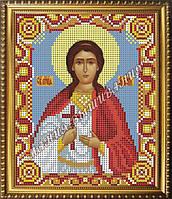 Схема для вышивания бисером Икона Святая мученица Любовь