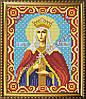 Схема для вышивания бисером Икона Святая мученица Людмила