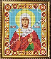 Схема для вышивания бисером Икона Святая мученица Галина