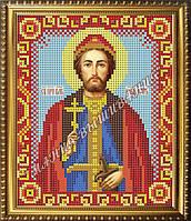 Схема для вышивания бисером Икона Великий князь Игорь