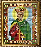 Схема для вышивания бисером Икона Святой благоверный князь Вячеслав (Чешский)