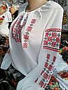 Вышиванка женская из шифона ЖТ20, фото 2