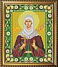Схема для вышивания бисером Икона Святая мученица Злата