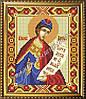 Схема для вышивания бисером Икона Святой пророк Даниил