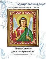 Набір для вишивання бісером Ікона Ангел-Хранитель