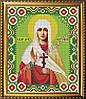 Схема для вышивания бисером Икона Святая мученица Евгения
