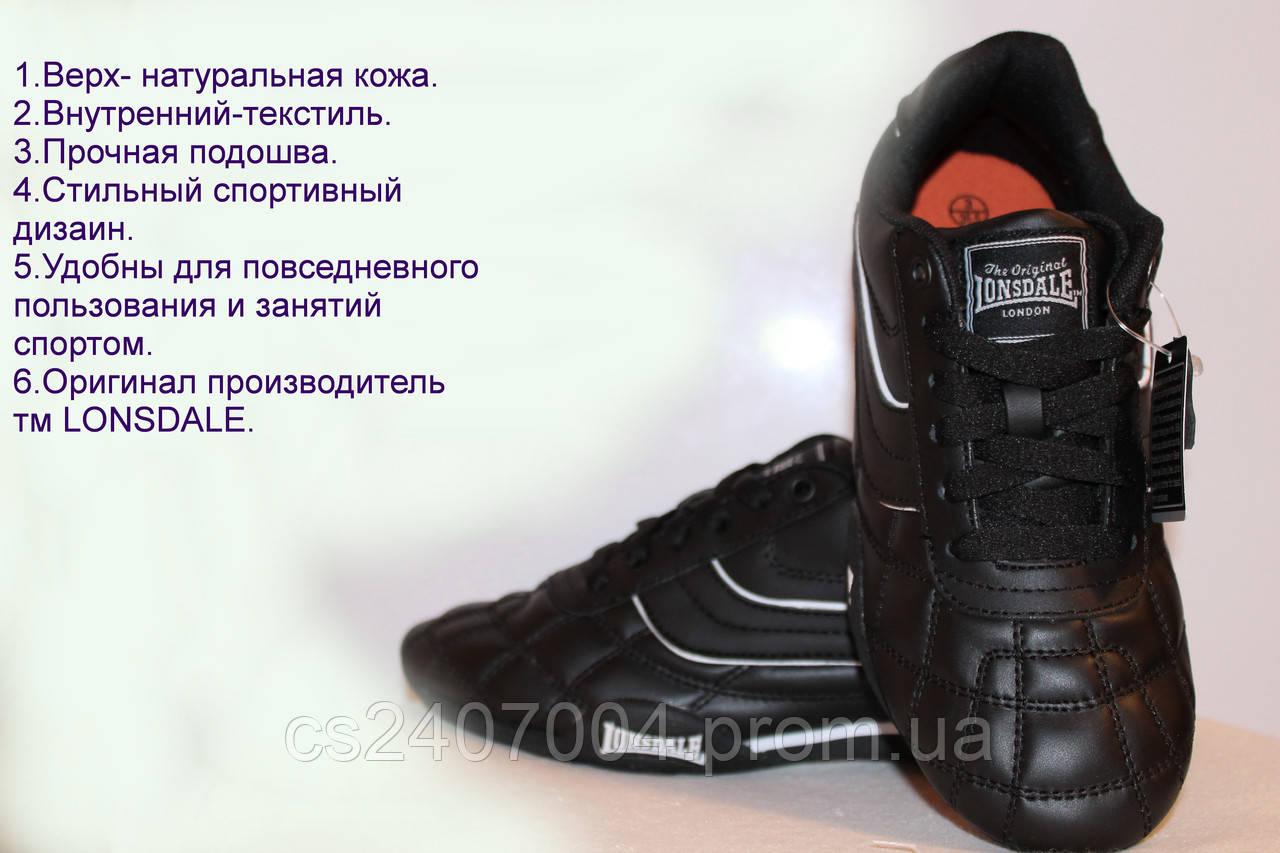 babb3a99 Подростковые кожаные кроссовки lonsdale.р.37 - интернет-магазин