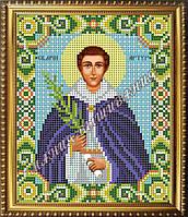 Схема для вышивания бисером Икона Святой мученик Артур