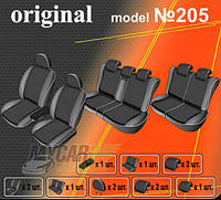 EMC-Elegant Авточехлы на сиденья Nissan Pathfinder R51 7 мест, с 2010