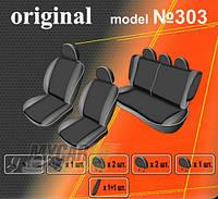 EMC-Elegant Авточехлы на сиденья Nissan Tiida (Эмиратка) с 2004