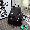 Стильный маленький рюкзак с заклепками