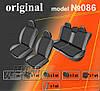 EMC-Elegant Авточехлы на сиденья Nissan X-Trail