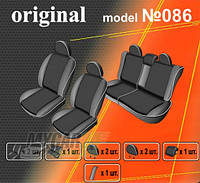 EMC-Elegant Авточехлы на сиденья Nissan X-Trail, фото 1