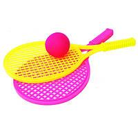 Теннисный набор малый с мячиком, Цвет Розовый