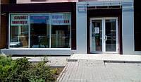 Магазин Паркет Интерьер по Гагарина, 176, Харьков