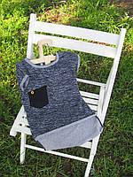 Синяя трикотажная футболка с синим карманом. Унисекс. Размеры: 104.