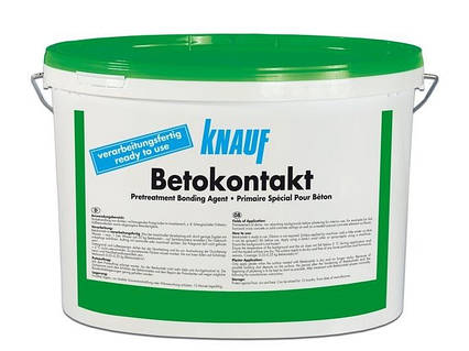 Грунтовка адгезионная Knauf Бетоконтакт розовая (5 кг)